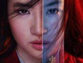 """مشاهد الحرب والقتال تسيطر على البرومو الجديد لفيلم """"Mulan"""""""