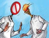 كاريكاتير صحيفة كويتية.. الفساد إشارة حمراء تمنع مرور قطار التنمية