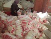 شرطة التموين تضبط 2.4 طن سكر احتكرهم تاجر بالإسكندرية لرفع السعر