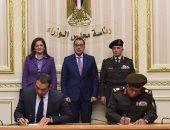 مدبولى يشهد اليوم اتفاقية صندوق مصر السيادى وجهاز مشروعات الخدمة الوطنية