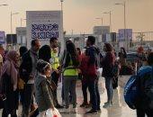 هل توقف عمل المتطوعين فى معرض القاهرة للكتاب؟ الهيئة ترد