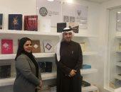 سفير البحرين يزور جناح المملكة فى معرض القاهرة الدولى للكتاب