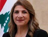 وزيرة العدل اللبنانية تتقدم باستقالتها لرئيس الحكومة حسان دياب