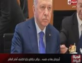 أردوغان وأسرته يتجاهلون الأزمة الاقتصادية ينهبون أموال الأتراك.. ارتفاع الدين الخارجي قصير الأجل لـ118.2 مليار دولار.. ورئيسة حزب تنتقد ارتفاع تكاليف المياه والكهرباء والغاز: أموال الشعب تذهب للرئيس وعائلته
