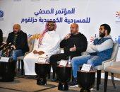 """أحمد مكى ومجدى الهوارى يكشفان تفاصيل """"حزلقوم"""" من السعودية"""