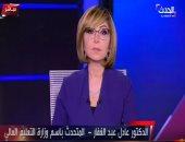 إبراهيم الزيات: حماية الفريق الطبى واجب وطنى على وزارة الصحة