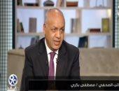 """مصطفى بكرى يكشف حكاية """"لبشة القصب"""" فى القصر الرئاسى بعهد """"مرسى"""""""