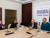 """بالصور.. حفل توقيع كتاب """"الأدب العبرى ..شاهد على قبر السلام """" معرض القاهرة للكتاب"""