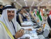 منظمة التعاون الإسلامى تعلن رفضها خطة السلام الأمريكية فى الشرق الأوسط