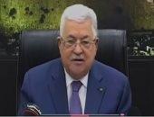 أبو مازن خلال اجتماع الحكومة: سنرفض خطة السلام الأمريكية أمام مجلس الأمن