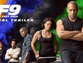 تريلر فيلم Fast & Furious 9 يحقق 14 مليون مشاهدة فى 4 أيام