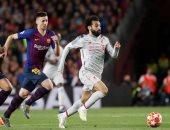 اخبار الكرة العالمية.. ليفربول أول نادٍ يتأهل لأبطال أوروبا 2021