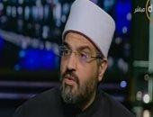 أمين الفتوى لـ التلفزيون المصرى: المسلمون ليسوا شرطى العالم.. والكراهية جرأة على الله ورسوله