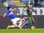 نابولى يحبط سامبدوريا برباعية فى الدوري الإيطالي.. فيديو