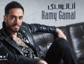 رامى جمال يرد على تهنئة إليسا: أم قلب دهب.. وعلى أيمن بهجت: شكرا يا عبقرى