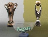قرعة نارية تنتظر الأهلى والزمالك اليوم فى دوري أبطال أفريقيا