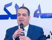 عصام هلال: تشغيل المصانع المغلقة جزء من خطة الدولة لنهضة صناعية كبرى