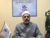 دار الإفتاء توضح حكم نشر آيات من القرآن على فيس بوك وترشيح صديق يكمل بعده.. فيديو