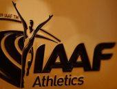 الاتحاد الدولي لألعاب القوى ينذر روسيا بالطرد بسبب غرامة المنشطات