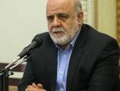 مسؤول إيرانى: طهران تريد حل الخلافات مع السعودية والإمارات بأسرع وقت ممكن