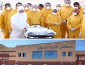 وزيرة الصحة تطمئن على المصريين العائدين من الصين عبر فيديو كونفرانس