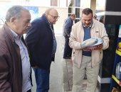 جولات مفاجئة لتموين الإسكندرية على الأسواق والمجمعات الإستهلاكية