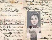 بولا محمد مصطفى.. 19 شارع البستان عابدين.. شاهد البطاقة الورقية لنادية لطفى