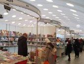 700 دار نشر تشارك فى معرض كتاب الدار البيضاء.. تعرف على التفاصيل