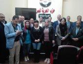 حزب الحرية المصرى يدشن حملة للتوعية بالوقاية من فيروس كورونا