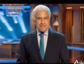 وائل الإبراشى بعد شائعة وفاته يوجه رسالة من خلال عمرو أديب:كورونا تلتهم رئتي
