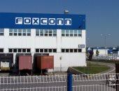 فوكسكون تحصل على موافقة لإعادة تشغيل مصنعها واستئناف إنتاج هواتف أبل