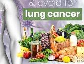 لو مصاب بسرطان الرئة.. تعرف على أفضل 8 أطعمة مفيدة لصحتك