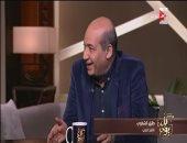 طارق الشناوى معلقا على عودة الصيادين المصريين: المواطن البسيط أصبح له ثمن