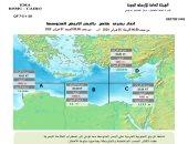 إنذار للسفن من هيئة الأرصاد: اضطراب الملاحة بالبحر المتوسط