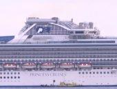 500 شخص يغادرون السفينة الموبوءة بفيروس كورونا قبالة سواحل اليابان
