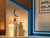 إعلام من أجل الإنسانية.. أمين حكماء المسلمين يعلن مبادئ جريئة من أبو ظبى