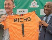 ميتشو: سنعمل مثل الانتحاريين لوضع زامبيا على قمة الكرة الأفريقية