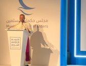 السكرتير الخاص لبابا الفاتيكان: انتماؤنا لأديان مختلفة لا يفرقنا