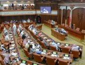 مجلس النواب البحرينى يناقش مشروع القانون البحرى