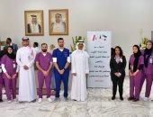 """سفارة الكويت لدى البحرين تنظم حملة تبرع بالدم تحت عنوان """"دمنا واحد"""""""