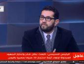 البرنامج الرئاسى لصحة المرأة: اهتمامنا بصحة المصريات يعود لأنها عمود الأسرة