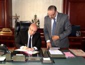 إدارة بنى سويف تحتل المركز الأول بين الإدارات الـ7 بالمحافظة فى نتائج الإعدادية