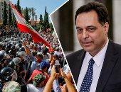 مسئول فى البنك الدولى: لبنان يواجه أزمة اقتصادية غير مسبوقة