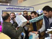 """هيئة الكتاب تعلن بيع 3900 نسخة من موسوعة """"شخصية مصر"""" لجمال حمدان"""