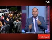 """""""الديهى"""" تعليقا على عودة الصيادين من اليمن: مصر لا تنسي أبناءها.. فيديو"""