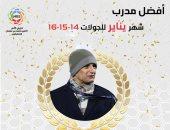 الهلال يسيطر على جوائز الأفضل لشهر يناير فى الدورى السعودى