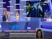 وزيرة الهجرة تكشف كواليس إعادة الصيادين المصريين من اليمن.. فيديو