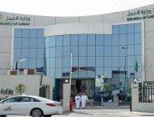 السعودية نافية إلغاء نظام الكفيل: جميع قرارات سوق العمل تتم بالشراكة مع مختلف الجهات