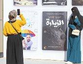 مدير الأنشطة الثقافية بمعرض القاهرة للكتاب: معدلات القراءة بمصر تضمن كتابا لكل مواطن