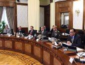 الحكومة توافق على تعديل اللائحة التنفيذية لقانون تنظيم الجامعات